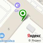 Местоположение компании КИВИ КОЛОР