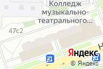 Схема проезда до компании Стоп-кадр в Москве