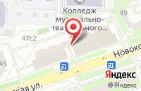 Схема проезда до компании Центральный Совет По Учебной Литературе в Москве