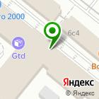 Местоположение компании СисТул