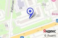 Схема проезда до компании ОБУВНОЙ МАГАЗИН АЛФАВИТ в Москве