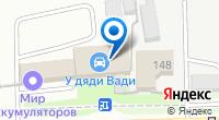 Компания Ариа Инвертор на карте