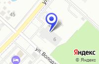 Схема проезда до компании МСЧ КАМОВ в Люберцах