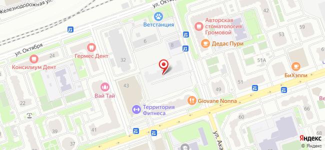 Реутов (Реутов городской округ, Московскаяобл.), Юбилейный, жилой комплекс