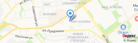 КонсультантПлюс на карте Старого Оскола