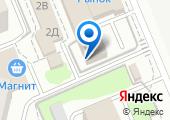 ИП Саркисов Н.А. на карте