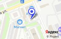 Схема проезда до компании КОММЕРЧЕСКАЯ ГРУППА ЭНЕРГОСЕРВИС в Люберцах