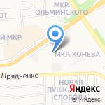 Алексеевский молочноконсервный комбинат на карте Старого Оскола
