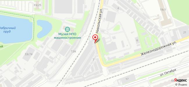 Реутов (Реутов городской округ, Московскаяобл.), Никольская, 7