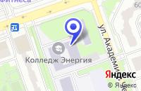 Схема проезда до компании ТЕХНИЧЕСКИЙ ЦЕНТР РИТМ в Юбилейном