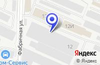 Схема проезда до компании СТРОИТЕЛЬНАЯ ФИРМА ВЕЛОН-СТРОЙ в Реутове