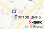Схема проезда до компании Продуктовый магазин в Братовщине