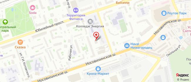 Карта расположения пункта доставки Реутов Академика Челомея в городе Реутов