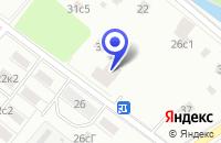 Схема проезда до компании ПРОИЗВОДСТВЕННОЕ ПРЕДПРИЯТИЕ ПОДКОПАИ в Москве
