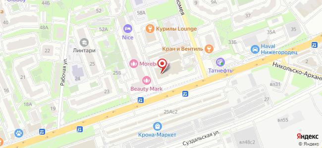 Реутов (Реутов городской округ, Московскаяобл.), Алладин, торговый центр