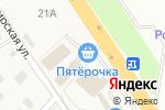 Схема проезда до компании Векторком в Вельяминово
