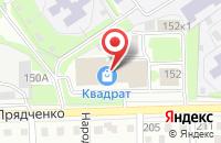 Схема проезда до компании РОСКРОВ в Старом Осколе