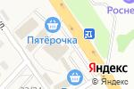 Схема проезда до компании Тепло-Вода в Вельяминово