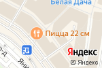 Схема проезда до компании Экран Оптика в Котельниках