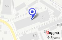 Схема проезда до компании ПТФ МАШИНТОРГ НЕФТЕХИМ в Реутове