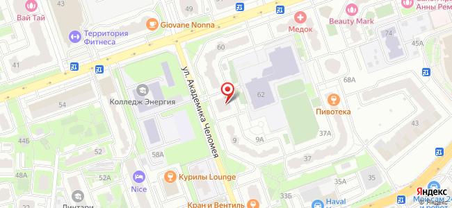 Реутов (Реутов городской округ, Московскаяобл.), Челомея, 7