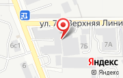 Автосервис Алекс-авто в Реутове - улица Транспортная, 7A: услуги, отзывы, официальный сайт, карта проезда