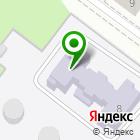 Местоположение компании Детский сад №20