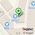 Местоположение компании Accessorize