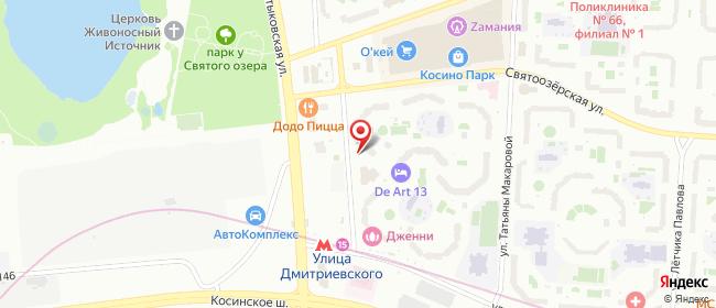 Карта расположения пункта доставки Москва Святоозерская в городе Москва