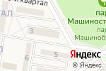 Схема проезда до компании КБО в Ясиноватой
