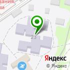 Местоположение компании Детский сад №63, Машенька