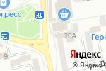 Схема проезда до компании Шаурма у Али в Донецке