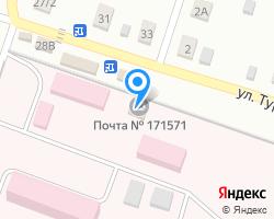 Схема местоположения почтового отделения 171571