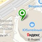 Местоположение компании Магазин наливной парфюмерии и бижутерии