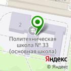 Местоположение компании Главная дорога