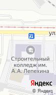 ЧСК имени А.А. Лепехина
