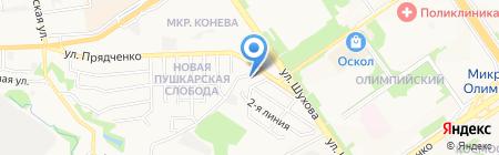 Строящееся административное здание по ул. Прядченко на карте Старого Оскола