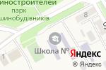 Схема проезда до компании Ясиноватская общеобразовательная школа I-II ступеней №7 в Ясиноватой