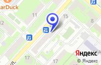 Схема проезда до компании ТФ ЭКСКО в Люберцах