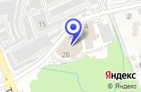 Схема проезда до компании ГСК № 2 в Реутове