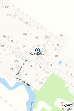 КУТУЗОВСКАЯ ШКОЛА-ИНТЕРНАТ VIII ВИДА на карте Дедовска