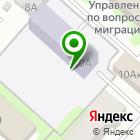 Местоположение компании Детский сад №68, Ромашка