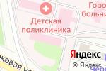 Схема проезда до компании ГБ №2 в Череповце