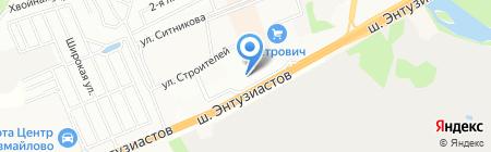Банкомат Сбербанк России на карте Балашихи