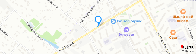 улица 8 Марта (Косино-Ухтомский)