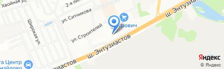 Автогермес на карте Балашихи