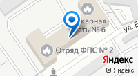 Компания Пожарная часть №6 на карте