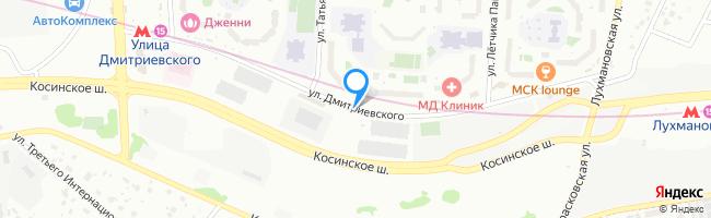 улица Дмитриевского