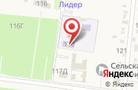 Схема проезда до компании Детский сад №16 в Киевском