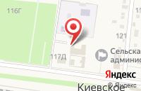 Схема проезда до компании Администрация Киевского сельского поселения в Киевском